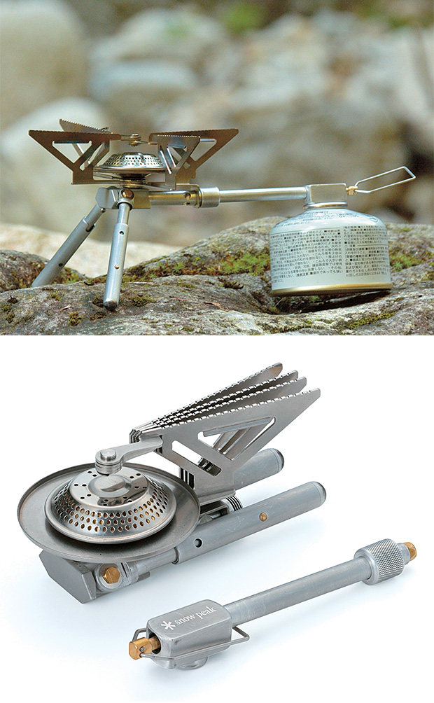 Snow Peak BiPod Stove at werd.com