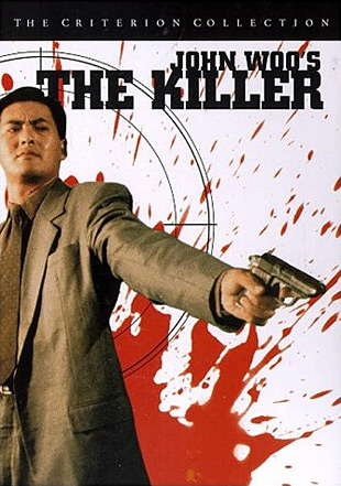 John Woo's – The Killer at werd.com